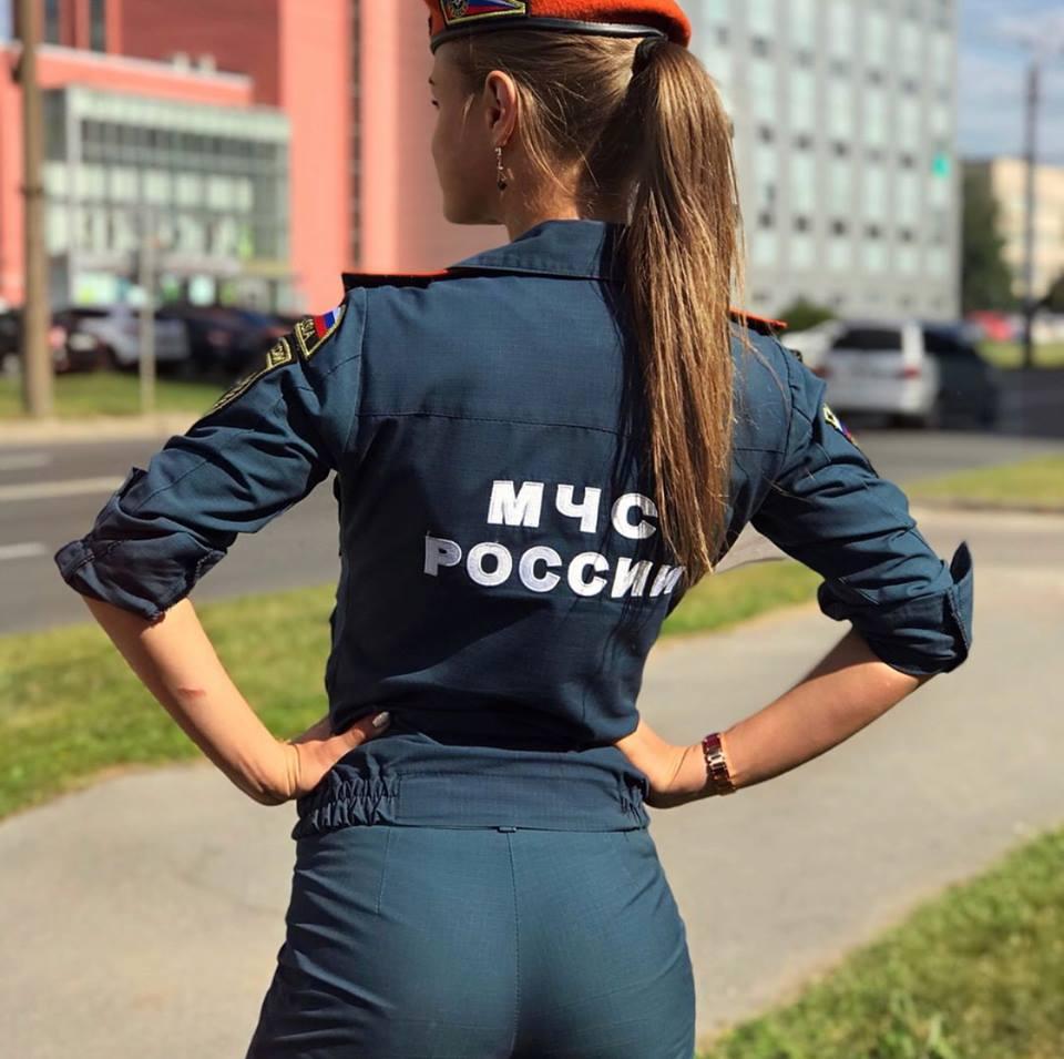 WhatsApp number of Russian girls